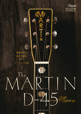 martind-45_cover.jpg